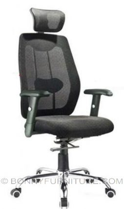c-bnh301 executive chair
