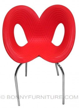 1611 relax chair red accent chair
