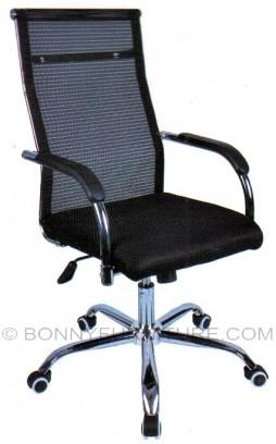 tx-4012 office chair nylon mesh chrome starbase