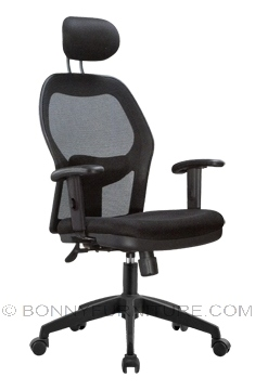 tx-me051b executive chair with headrest