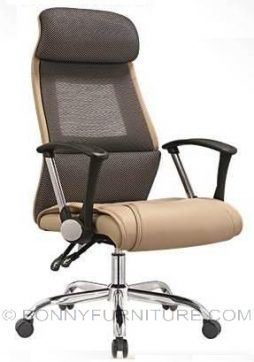 executive chair ym-a392 beige