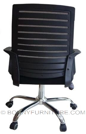 sk-u119 office chair back