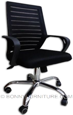 sk-u119 office chair