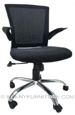 sk-u120 office chair