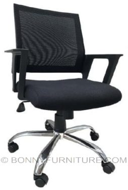 sk-u121 office chair