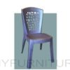 178c plastic chair blue brown white