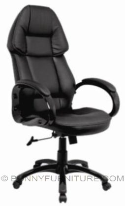 mcs 460 executive chair